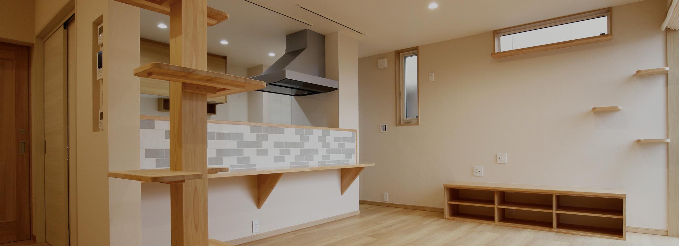 石川県の平屋住宅専門サイト 平屋のことなら僕にまかせろ! 5枚目